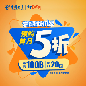 Win Free Service for A MonthCTExcel will upgrade their service option