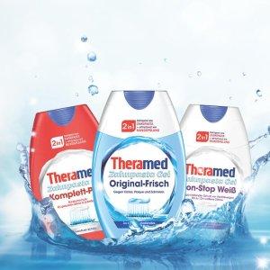 经典款仅€1.12 原价€2.49Theramed 牙膏 牙膏漱口水2合1 4种功效 口气超清新