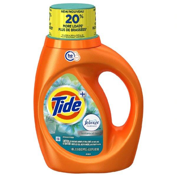 清香高效洗衣液