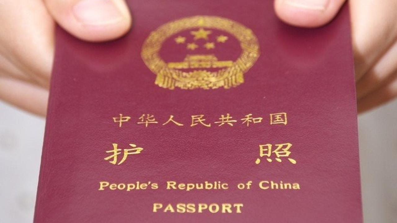 经验贴   在法国丢了护照不要急,手把手教你如何申请补发护照