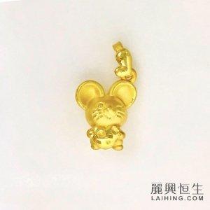 Lai Hing Group24K千足金 可爱老鼠吊墜 (3D硬金)