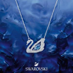 无门槛8折 蓝晶天鹅戒指仅€79Swarovski 125周年纪念款大促 蓝晶天鹅系列、王一博同款