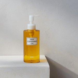 闪购:DHC 大瓶卸妆油5折闪购热卖 超高性价比