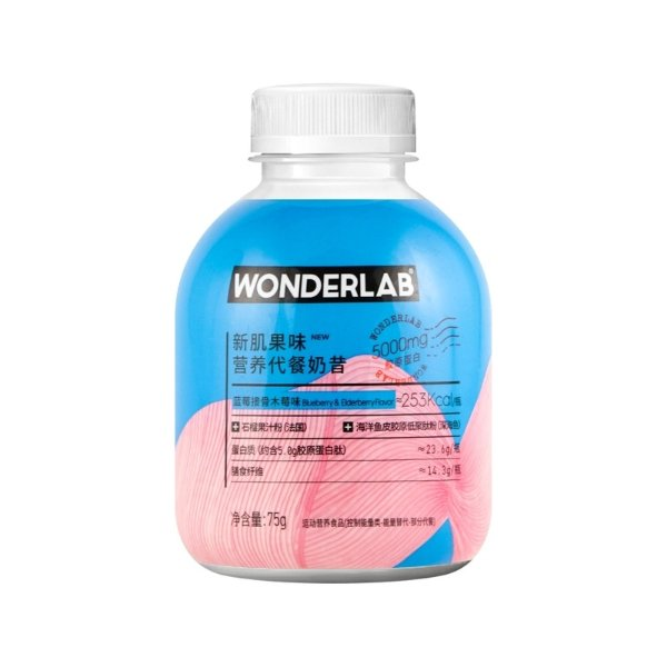 WONDERLAB 小胖瓶新肌果味营养代餐奶昔 蓝莓接骨木味 75g