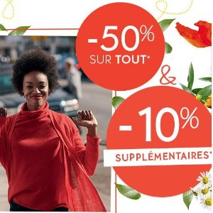 全场5折半价+额外9折折扣升级:Yves rocher官网 法国打折季 全站400多件产品统统参与