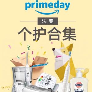 好价收漱口水、电动牙刷、足浴盆等2021 Prime Day 个护健康类  折扣预热 必抢销量榜单