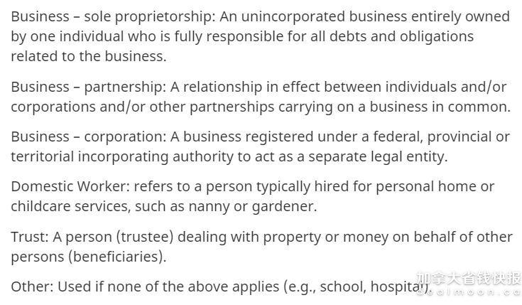 注册税号7.png
