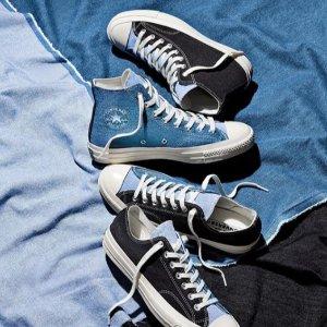 折扣升级:Converse 折扣区牛油果绿、彩虹色、星空款帆布鞋热卖