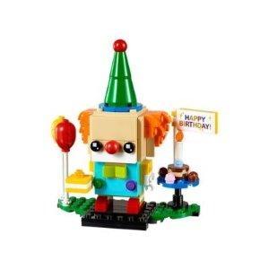 生日小丑 - 40348 | 方头仔系列