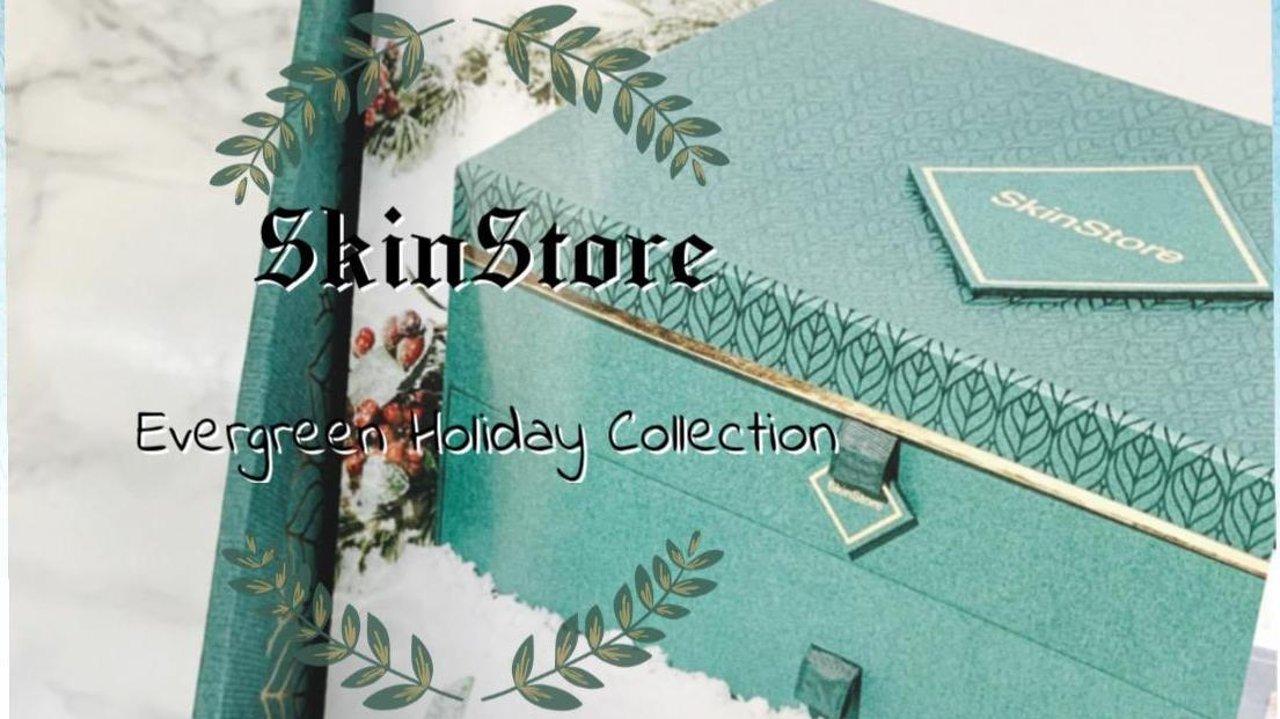 SkinStore节日套装,买到就是赚到!