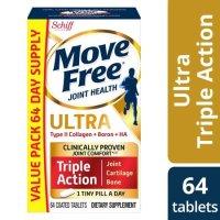 Move Free 1天1粒骨胶原配方 64粒 (2盒)