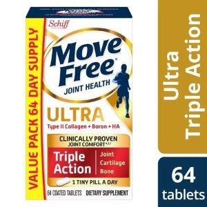 Move Free每瓶$22.49维骨力 1天1粒骨胶原配方 64粒 (2盒)