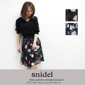 $68.7 / RMB447 直邮中美新款6折+额外8折 Snidel 人气 兔毛印花纱裙 两件套 超值特价