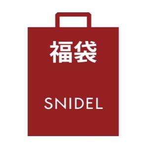 直邮美国到手价$97.7Snidel 2020年福袋 6件套 SFKB196001 预售