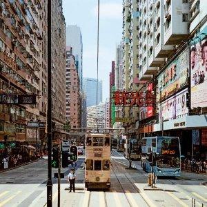 From $435Atlanta To HongKong Airfare