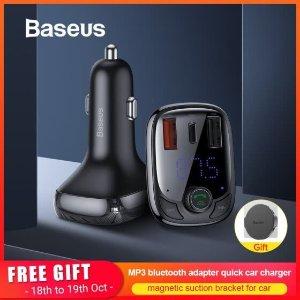 Baseus车载充电器
