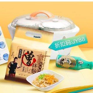 8.8折 收MANIKER 滋补参鸡汤亚米网 精选热门美妆零食限时促销