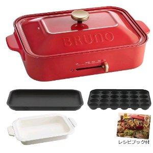 直邮美国到手价$162补货:Bruno 日本多功能料理锅 烤肉机火锅电烤盘烧烤炉 2件套装