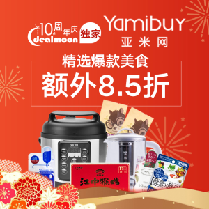 Dealmoon Exclusive:15% offSelected Food Sales