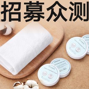 Winner子品牌,100%全棉品质保证一巾多用,Dimora全棉超柔压缩面巾