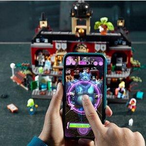 """满£40(€45)送蝙蝠侠系列 先到先得上新:LEGO 首个AR结合系列积木 """"闹鬼的学校""""等你来捉鬼"""