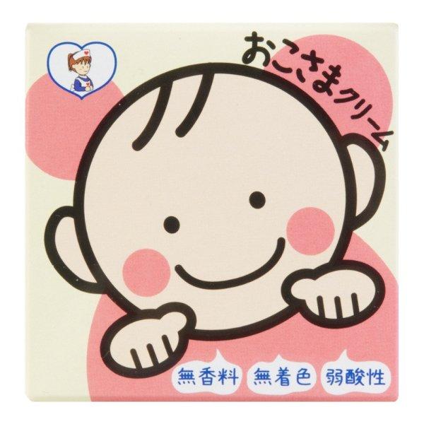 日本TO-PLAN 儿童保湿面霜 110g - 亚米网