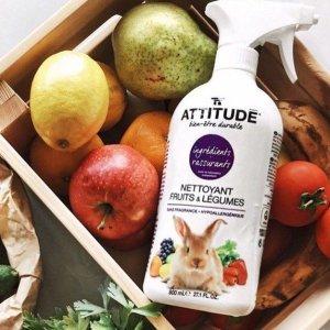 $3.33 拒绝毒从口入补货:天然无毒 强效清洁果蔬表面油蜡、细菌病毒洗涤剂  多款选