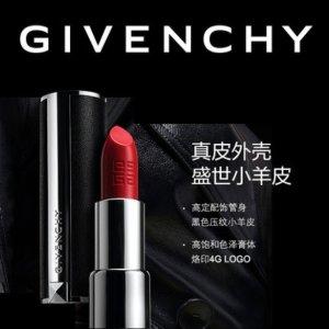 Givenchy超甜西柚色小羊皮 324号色