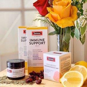 6折  $19收免疫力益生菌Swisse 提高免疫力专场 速入高浓度VC、清肺片