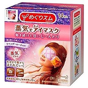 Amazon.com: Kao MEGURISM Health Care Steam Warm Eye Mask,Made in Japan, Lavender Sage 14 Sheets: Beauty