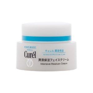 [日本直邮] 日本CUREL 珂润 提亮肤色补水润浸保湿乳霜 40g