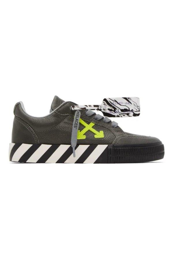 Grey Leather 箭头鞋