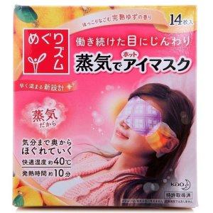 日本蒸汽眼罩