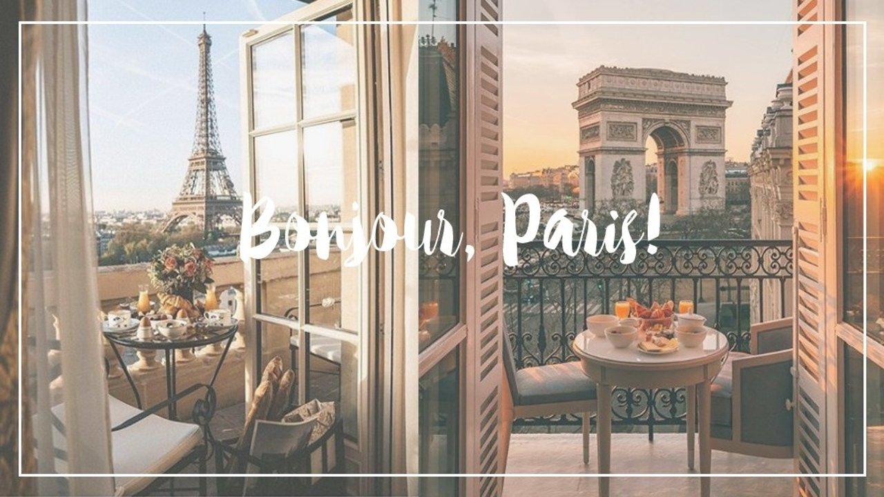 法国巴黎酒店推荐!这几家超人气网红酒店你打卡了吗?