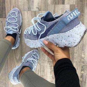 折扣区5折起+叠7折!€58收封面款Nike 蓝色系专场好价 收运动休闲服、运动鞋 舒适简约款