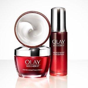 低至7折+送好礼Olay 全场美妆护肤品热卖 收小白瓶