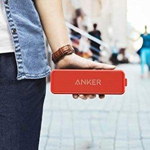 AnkerSoundCore 2 蓝牙无线音箱 红色