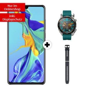 两年一共缴纳530,70€ 实际手机和手表价值631欧黑五价:一次性购机费1欧送华为p30+GT Active手表
