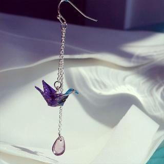 Exclusive: 20% offSelect Jewelry @ Apollo Box