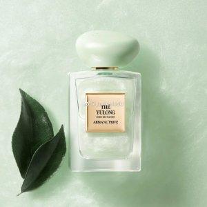 售价$275 即将发售Armani Beauty 阿玛尼玉龙茶香推出流沙限量版 颜值绝绝子