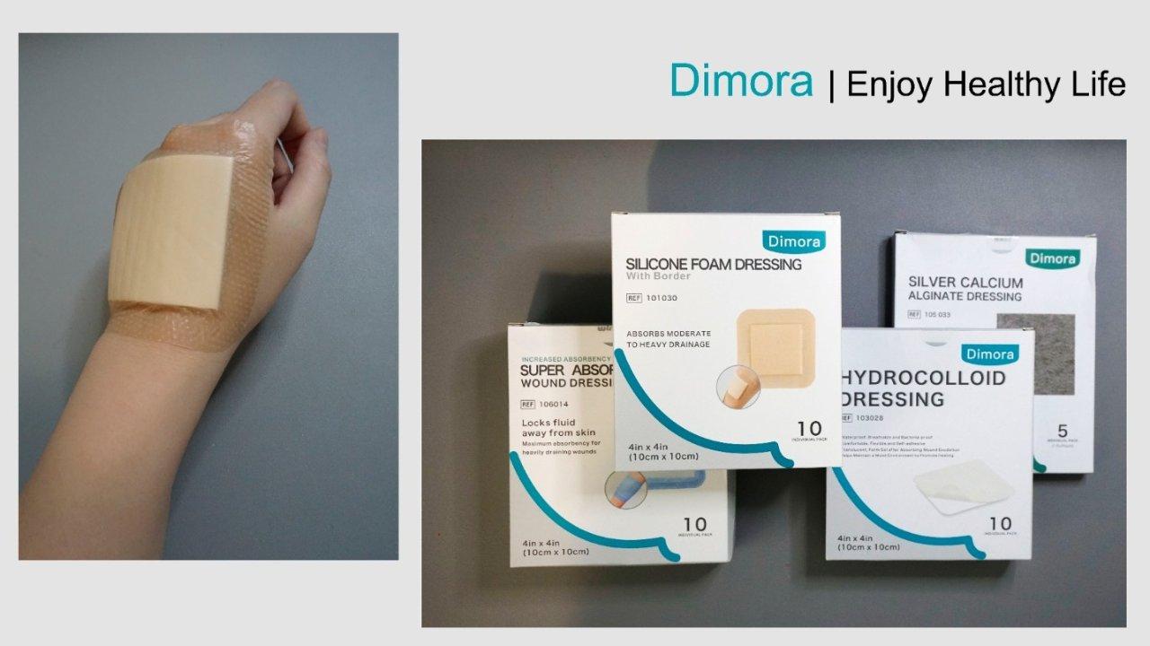 """重Ⅱ度烫伤完美恢复良心力荐   Winner-Dimora 来自""""家""""的温暖,呵护受损肌肤"""