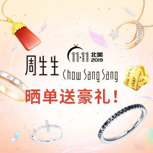 $146 Selected Gold Charms + 10% off Selected JwelleryDM Early Access: Chow Sang Sang 11.11 Annual Global Party