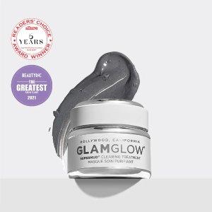 GlamglowSUPERMUD® 50g