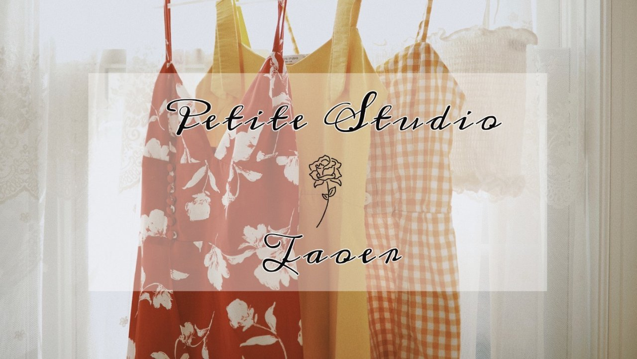 分享浪漫💕 | Summer Vibes from 【Petite Studio】