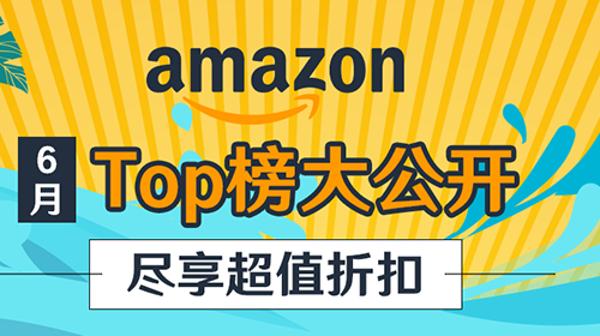 Amazon淘好货 柔软厕纸$4.49