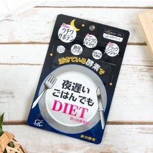 精选商品8.8折Yamibuy 健康调理保健品促销 收新谷酵素