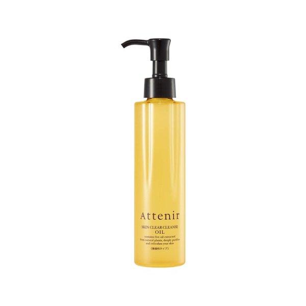 日本ATTENIR艾天然 双重洁净卸妆油 无香 175ml - 亚米网