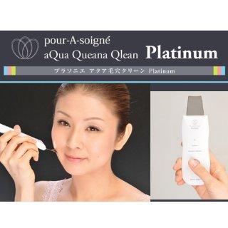直邮美国到手价$61粉丝推荐:Aqua queana clean Platinum S 毛孔清洁仪 特价