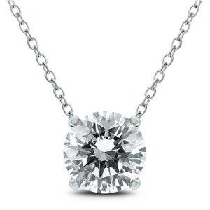$888 (原价$4999)独家:1克拉钻石14K白金吊坠
