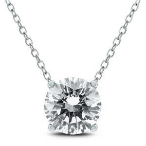 Dealmoon Exclusive: $8881 Carat Diamond Solitaire Necklace in 14K White Gold